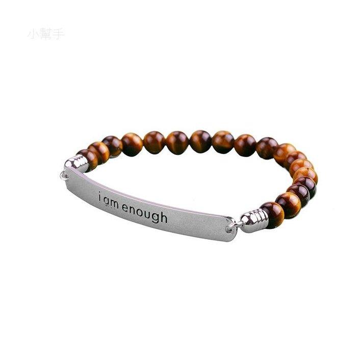 百搭韓版不銹鋼彎牌圓珠手鏈手飾珠子鏈條扣子手鏈優品小舖