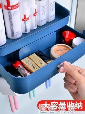 衛生間牙刷架置物架壁掛免打孔刷牙杯掛牆式牙膏架牙具漱口杯套裝-微利雜貨鋪-可開發票