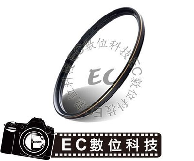 【EC數位】Sunpower TOP2 52mm 專用 超薄框 多層鍍膜 UV 保護鏡 濾鏡 DMC-PROTECTOR