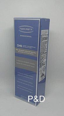 (P&D)荷麗美加 CMS 自律鎖水平衡乳 50ml 特價690元 期限202101