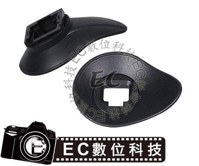 【EC數位】JJC 同SONY原廠FDA-EP16 ES-A7 眼罩 橢圓形眼杯取景接目鏡A7 A7S A7R A7II