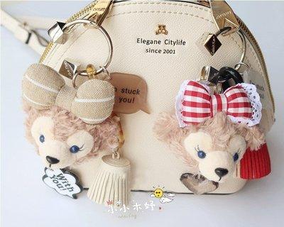 日本迪士尼 duffy 達菲熊 雪莉玫 吊飾 娃娃 玩偶 伸縮鑰匙圈 包包掛件 禮物/禮盒裝☀小小木妤╭❀