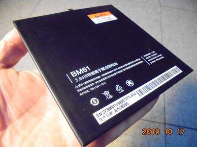 小米平板1/2電池 BM60/BM61 內建電池/原廠電池 MI Pad1/2 附拆機工具 桃園《蝦米小鋪》