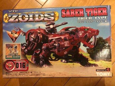 絶版 1999 TOMY 索斯機械獸 ZOIDS 016 SABER TIGER TYPE EZ-016 老虎型 Lv.4 模型 ez016