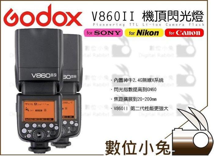 數位小兔【Godox 神牛 V860II-N Kit 機頂 閃光燈 套組 Nikon】i-TTL 無線 鋰電池 閃燈底座