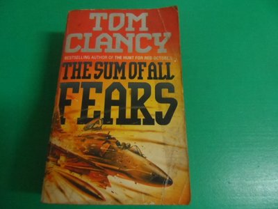 大熊舊書坊-Tom Clancy   The Sum of All Fears 9780006471165 泛黃-昇17