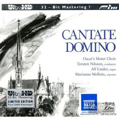 【UltraHD】黑教堂 教堂之音 CANTATE DOMINO (限量版) -LIMUHD072LE