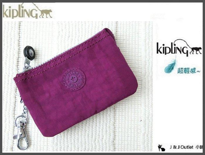[JJ Outlet 小舖精選特惠,現貨在台]全新 Kipling AC8409 紫色多功能零錢包(附購証)