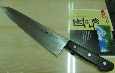 @最專業的刀剪 台中市最知名的建成刀剪...