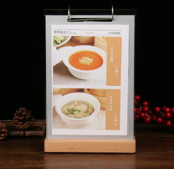 竹藝坊-A5壓克力桌上立牌/可翻頁菜單(底座可加LOGO)