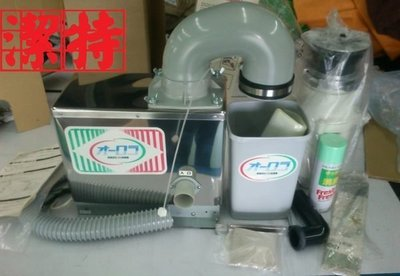 台中[潔特]全新原箱廚餘機-鐵胃+主機(過濾 沒有恆溫攪拌)家庭適用 日本製-h2