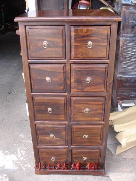 小o結緣館仿古傢俱.........大十抽銅片櫃.收納櫃.中藥櫃(雞翅木)60x48x126