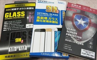 彰化手機館 realmeC3 9H鋼化玻璃保護貼 realme3pro 滿版全貼 RealmeXT Realme5