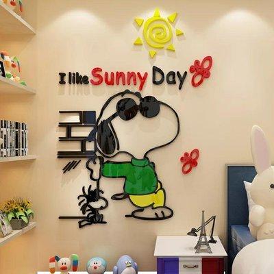 史努比卡通兒童房間臥室床頭幼兒園牆面裝飾3D立體壓克力壁貼