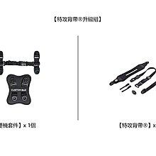 【美國卡司丁™】特攻背帶®升級組│雙機背帶-支援同時背戴二台相機! 適用:已有一組特攻背帶者(免運)