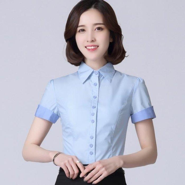 短袖襯衫女職業裝修身撞色正裝氣質OL女士半袖上衣 DN8890 【甜心】
