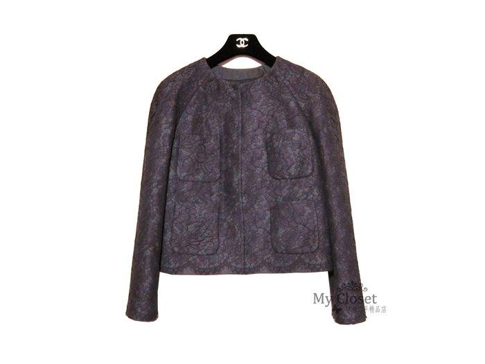 My Closet 二手名牌 VALENTINO 2014 全新優雅灰紫色蕾絲四口袋長袖外套