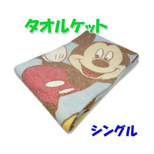 GIFT41 4165本通 三重店 迪士尼 米奇&米妮 毛巾 棉被 毛毯  4538477417866