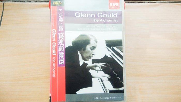 ## 馨香小屋--巴哈煉金師 / Glenn Gould 葛連顧爾德 (20 世紀最偉大的鋼琴演奏家之一) 加拿大鋼琴家