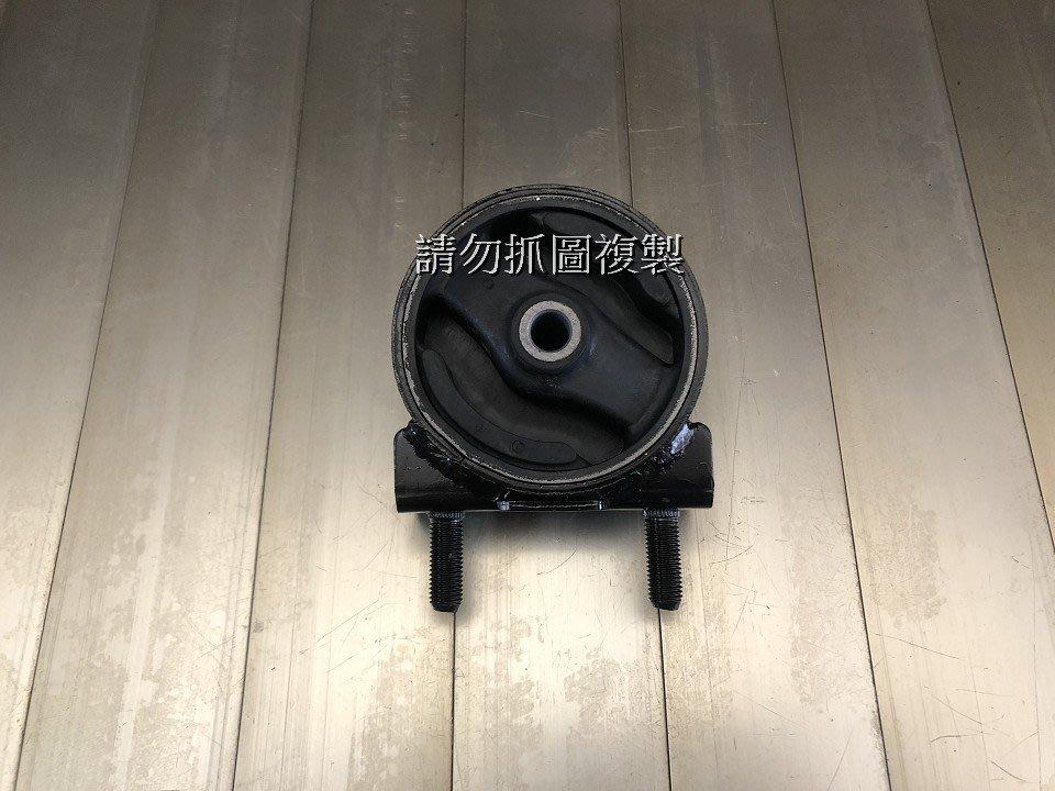鈴木 ESTEEM 98- 1.6 台製副廠 前面 引擎腳