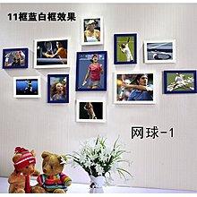 網球明星運木照片牆健身房有框畫體育館掛畫娛樂場所組合裝飾畫(5組可選)