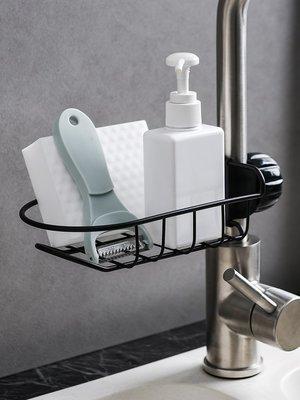新款家居居家家 不銹鋼水龍頭置物架抹布瀝水架 家用廚房免打孔水槽收納架