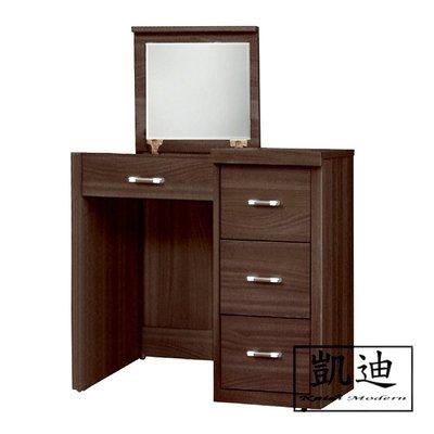 【凱迪家具】F32-93-041 胡桃2.7尺木芯板化妝台 /大雙北市區滿五千元免運費