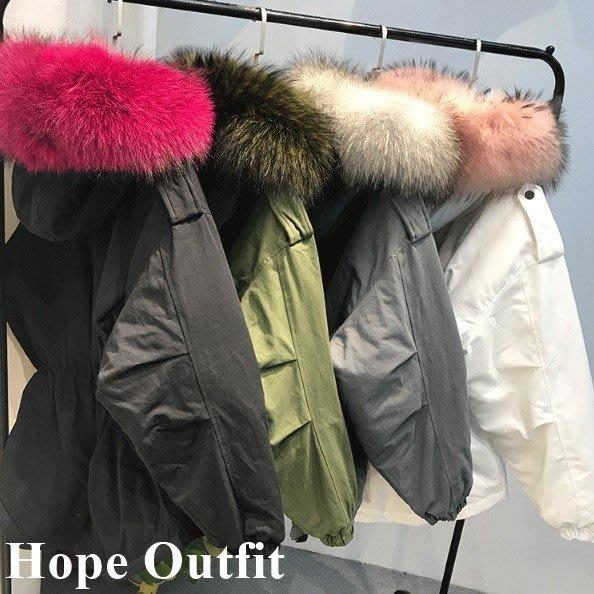 東大門(正韓)自由搭配 六色毛領 四色外套 真貉子毛領 防風超保暖  羽絨外套 正韓外套  羽絨外套 羽絨衣