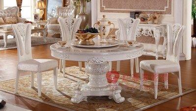 [紅蘋果傢俱] T1835 奢華 歐式 法式 大理石 圓餐桌 餐椅 精美雕花 象牙白 描銀/金 手工雕花