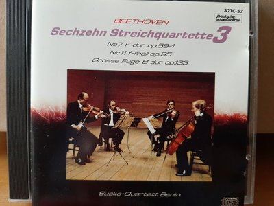 Suske-Quartett Berlin, Bpeethoven-S.qt No.7-9,11&Gross Fuge Op.133柏林蘇斯克四重奏團,貝多芬…