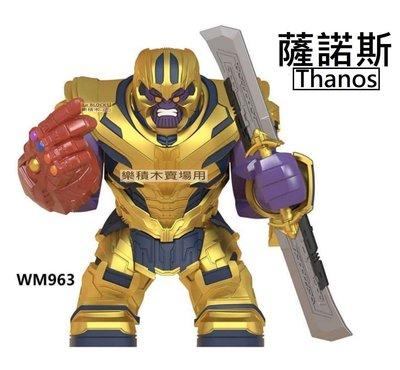 R218 樂積木【預購】第三方 薩諾斯 影版 含無限手套+雙刃刀 袋裝 非樂高LEGO相容 超級英雄 復仇者 WM963