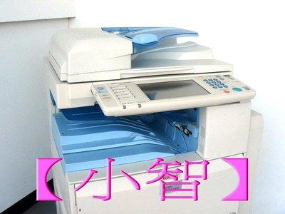 【小智】彩色RICOH MP C3000 【A3/影印/傳真/列印/掃瞄/雙面】中文介面