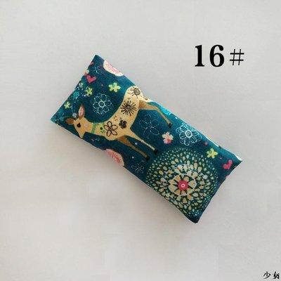 買二送一茶香鼠標手枕決明子蕎麥殼鼠標墊手腕墊手腕托可拆洗護腕