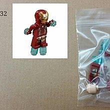 全新未砌 Lego 76031 Marvel Super Heroes - Iron Man Mark 43人仔 1隻