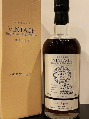 Karuizawa 1977 30 years Single Cask Whisky 700ml Cask 7416