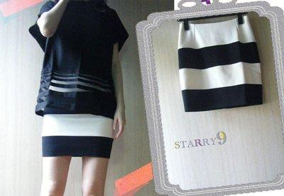 [出清品] Gat Rimon July Pencil Skirt 黑白條紋彈性鉛筆裙 off white adidas