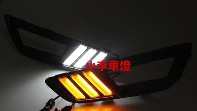 ~李A車燈~全新品 外銷精品件 福特 FOCUS 17 18年 MK3.5 替換式霧燈蓋 雙色日型燈 一組2500元
