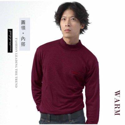 【大盤大】(N4-628) 暗紅 發熱衣 立領 圓領 棉衫 男 女 高領 內搭 套頭 輕刷毛 舒適 出國 旅遊 自由行