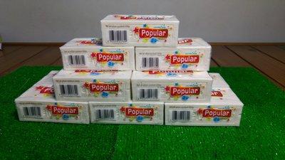 現貨 Popular 250g 去汙皂 Popular去汙皂 泡辣去汙皂 250g 印尼肥皂 印尼香皂 去污皂 印尼