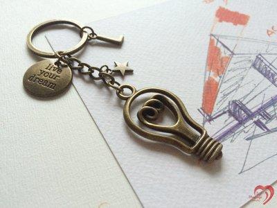 ♥STORY SAYS♥【Inventor】手創 客製 燈泡古銅鑰匙圈(附禮物包裝) 吊飾 禮物 生日 創意 發明