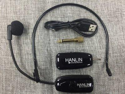零件 - 頭戴式2.4G麥克風的頭箍(單單頭箍,沒有別的,沒有發射器,沒有麥克風)