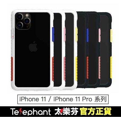 【現貨】太樂芬NMDER iPhone...