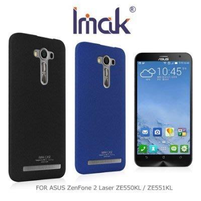 IMAK Asus ZenFone 2 Laser ZE550KL/ ZE551KL 5.5吋 牛仔 超薄 保護殼 彩殼 嘉義市