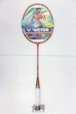 (台同運動活力館)VICTOR 勝利 JETSPEED S 8PS (JS-8PS) 極速 8PS 羽球拍