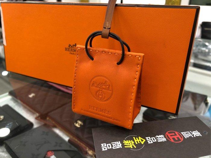㊣東區正精品㊣HERMES 全新愛瑪仕橘色全皮迷你紙袋造型吊飾掛飾MINI RZ1863