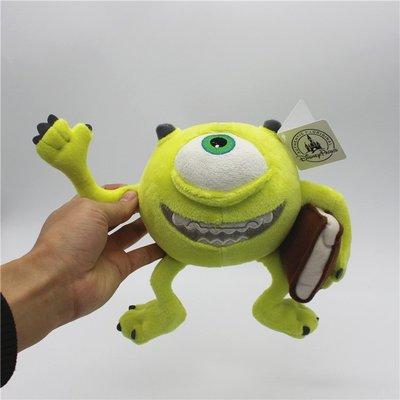 【便利公仔】含運 怪獸大學MONSTER UNIVERSITY大眼怪麥克毛絨玩具公仔玩偶布娃娃