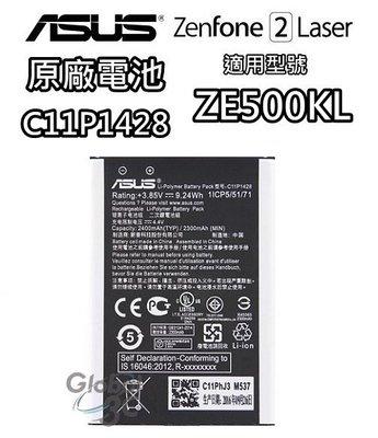 ASUS 華碩 ZE500KL 原廠電...