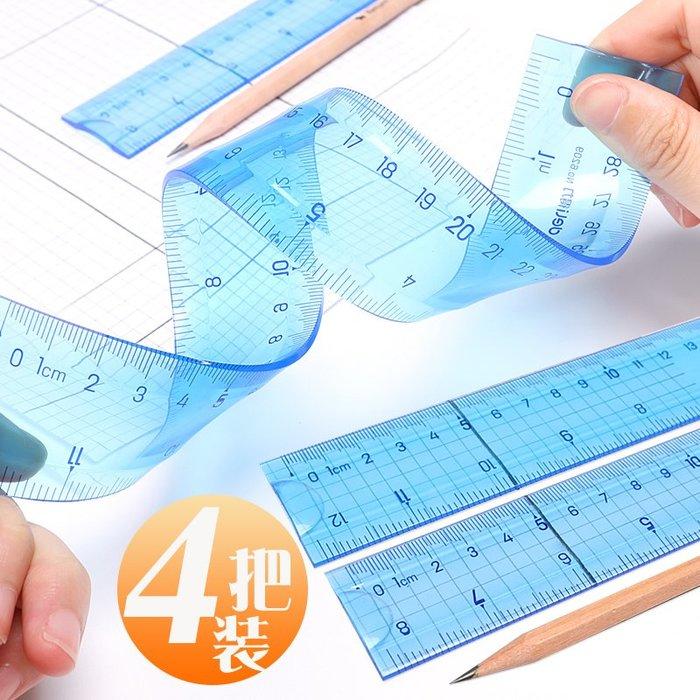尺子15cm/20cm/30cm直尺小學生文具軟尺子多功能套尺三角尺套裝韓國簡約可愛學習用品創意格尺刻度尺一套