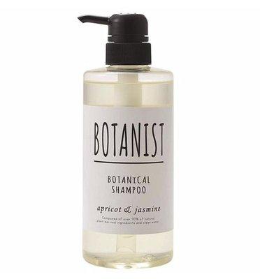 Botanist 植物性保濕洗髮水 - 杏桃茉莉 490ml new new
