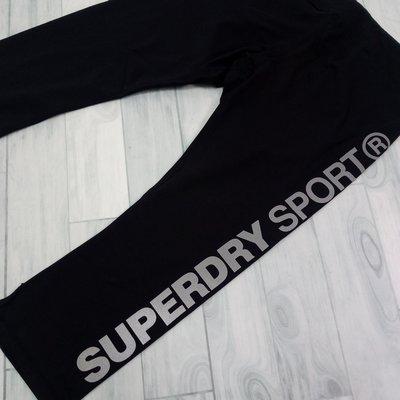 9509 D5 就是要運動 極度乾燥 女版緊身運動七分褲 內搭褲 不退換貨 superdry 讓你比穿nike 更愛運動